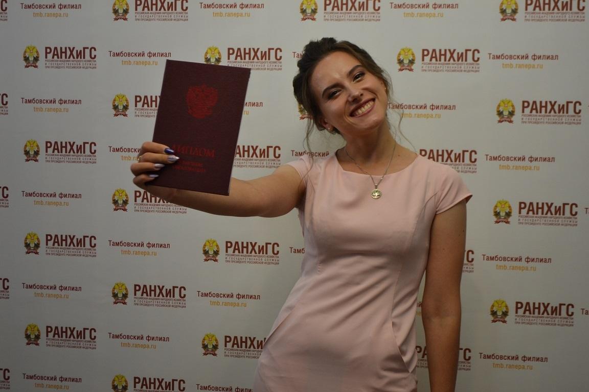 В Тамбовском филиале Президентской академии прошла церемония вручения дипломов
