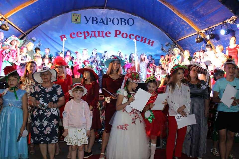 """Выступление Юлии Михальчик завершило фестиваль """"Вишневарово"""""""