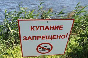 Запрет на купание вводится на трех пляжах города
