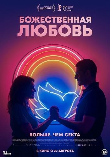 """Арт-базар, """"Ночь кино"""" и Атмановские кулачки"""