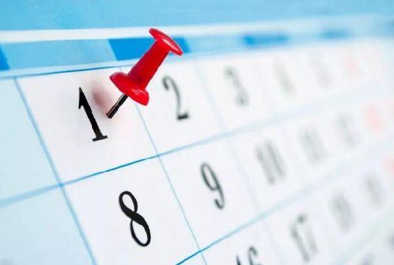 Что изменится в жизни тамбовчан с 1 августа
