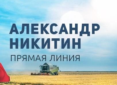 Достучаться до небес: обзор жалоб тамбовчан на сайте губернатора