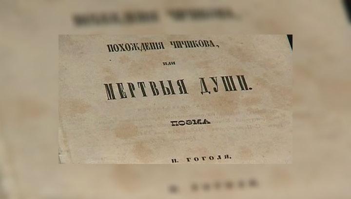 Кирсановские соцработники расхищали бюджетные деньги, оформляя фиктивные льготы
