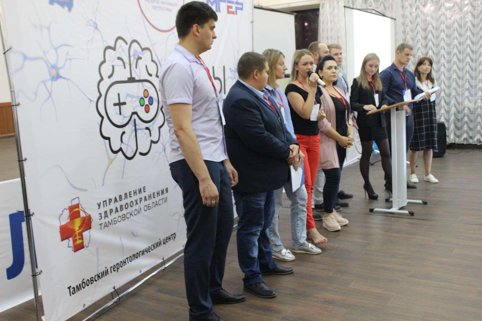 """""""Лидеры Тамбовщины"""" презентуют свои социальные проекты"""