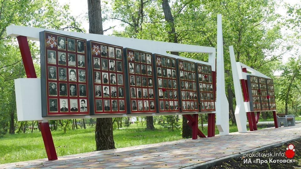 """На аллее """"Бессмертный полк"""" в Котовске появятся еще более трехсот фотографий"""