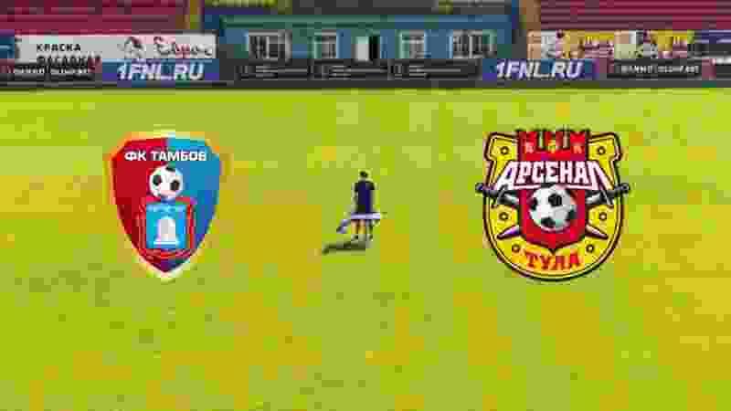 На игру ФК «Тамбов» с тульским «Арсеналом» болельщикам не осталось мест в автобусах