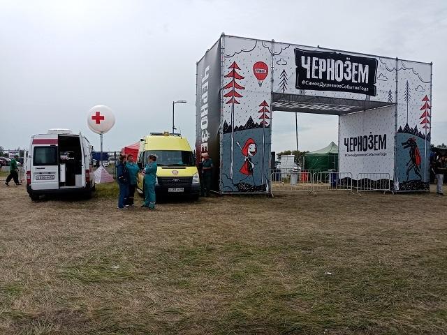 """На рок-фестивале """"Чернозём"""" 133 человека обратились за медицинской помощью"""