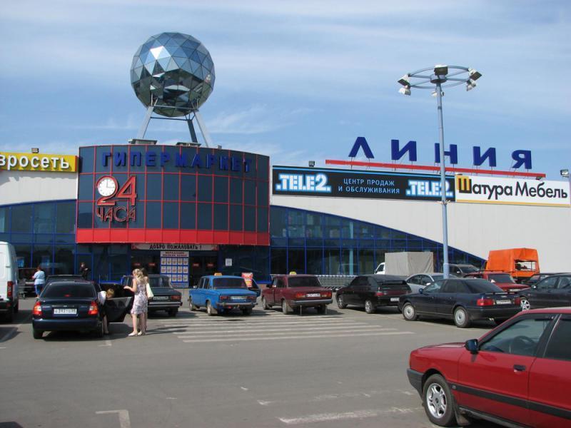 Один из первых гипермаркетов Тамбова может сменить владельца