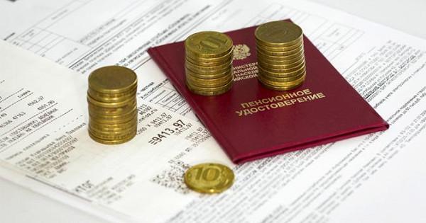 Пенсионная реформа: Старикам позволили жить чуть лучше, чемкошкам исобакам