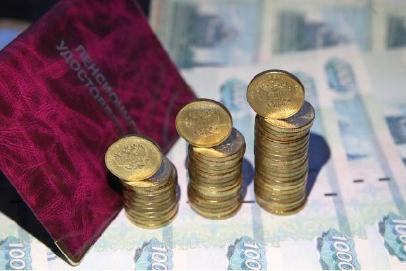 Россиянам готовят новую модель пенсионных накоплений