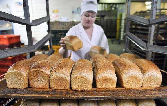 Росстат зафиксировал резкое повышение цен на чёрный хлеб