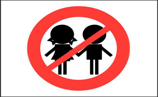 Список мест, запрещённых для посещения детьми, пополнился ещё 12 объектами