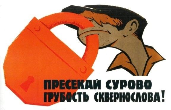 Тамбовчанин получил несколько месяцев исправительных работ за оскорбление полицейского