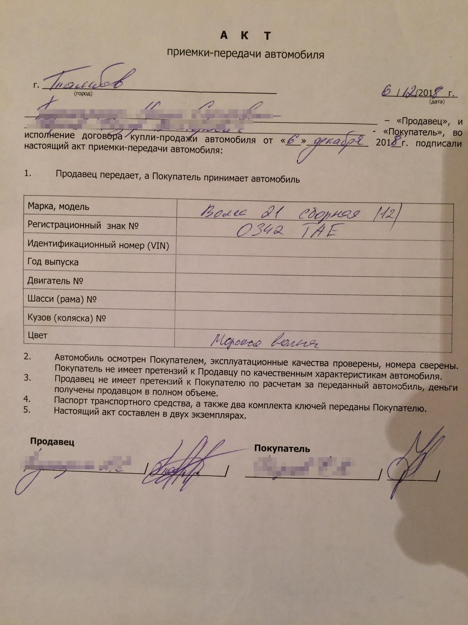 Тамбовчанка обвиняет хозяев местного самодельного музея в присвоении её ретро-автомобиля