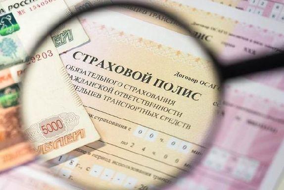 Тамбовчанку осудили за продажу поддельного полиса ОСАГО