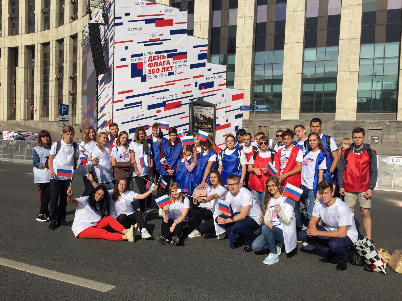 Тамбовские молодогвардейцы оделись в цвета триколора и станцевали флешмоб на Дне флага в Москве