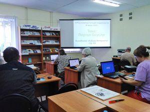 В библиотеках Тамбова обучают компьютерной грамотности