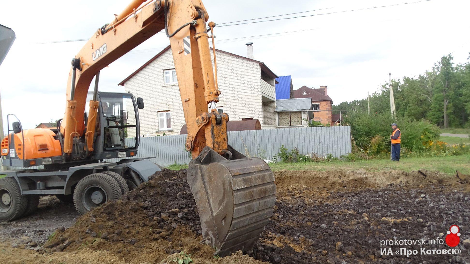 В Котовске началось строительство дорог в южной части города