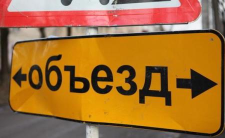 В «Радужном» на неделю перекроют одну из улиц