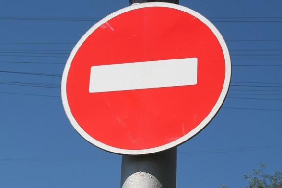 В Тамбове на неделю перекроют движение на улице Селезневской