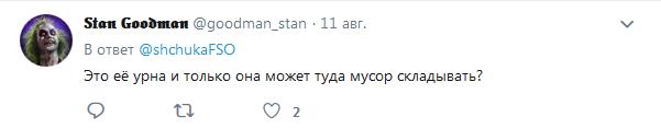 """В Тамбове вахтер госучреждения стала """"популярна"""" в соцсетях"""