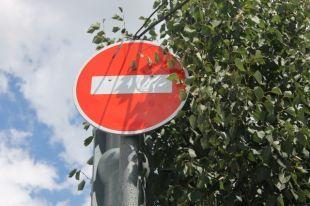 ВТамбове закроют проезд подвум улицам