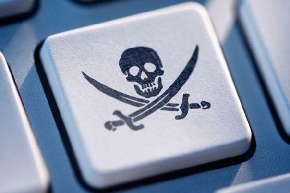 """В Тамбовской области за """"пиратство"""" в Интернете осужден местный житель"""