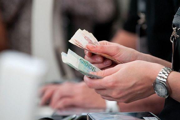 Более 80% россиян оказались недовольны своей зарплатой