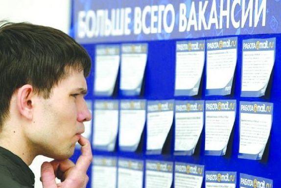 Эксперты оценили ситуацию на тамбовском рынке труда