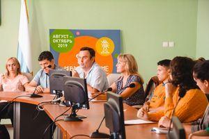 Городской Фестиваль энергосбережения и экологии #ВМЕСТЕЯРЧЕ-2019»