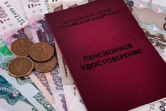 Минтруд посчитал число работающих пенсионеров в России