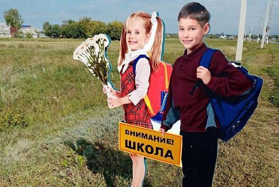 На дорогах Тамбовской области установили макеты школьников-пешеходов