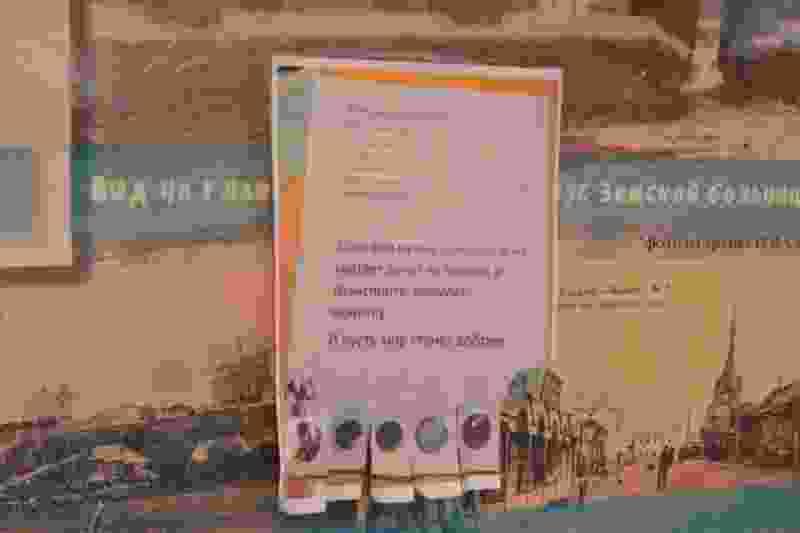 На остановках в Тамбовской области появились листовки, от которых можно оторвать мелочь на проезд