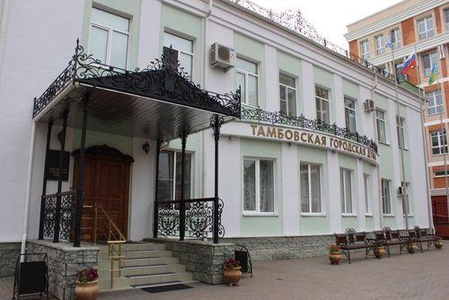 О 61-ом внеочередном заседании Тамбовской городской Думы Тамбовской области