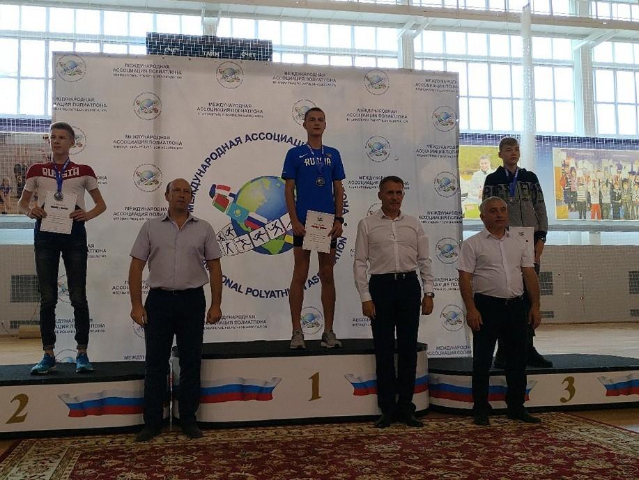 Полиатлонисты из Тамбова стали первыми на международных соревнованиях