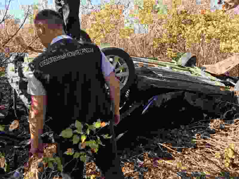 Пропавшие парень и девушка из Котовска найдены погибшими