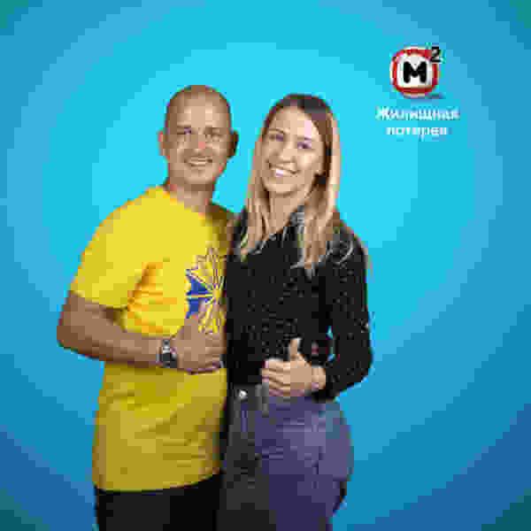 Семья из Тамбова выиграла в лото 900 тысяч рублей