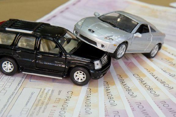 Стоимость полиса ОСАГО может снизится в несколько раз