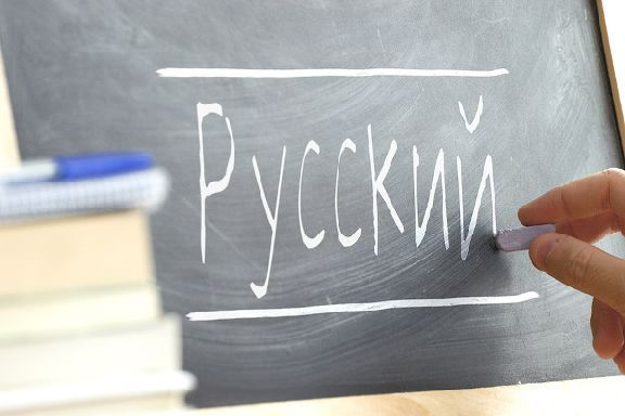 """Ударение в """"договоре"""" на первый слог: Минобрнауки утвердило новые словари русского языка"""