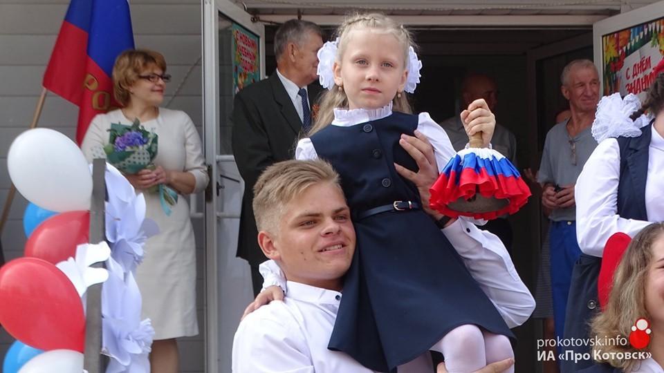 В этом году в Котовске впервые за парты сядут более 300 первоклассников