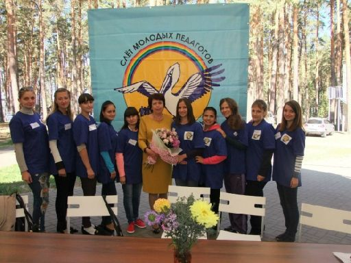 В Галдыме состоится слёт молодых педагогов со всей области