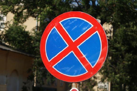 """В шести местах Тамбова поставили знак """"Остановка запрещена"""""""