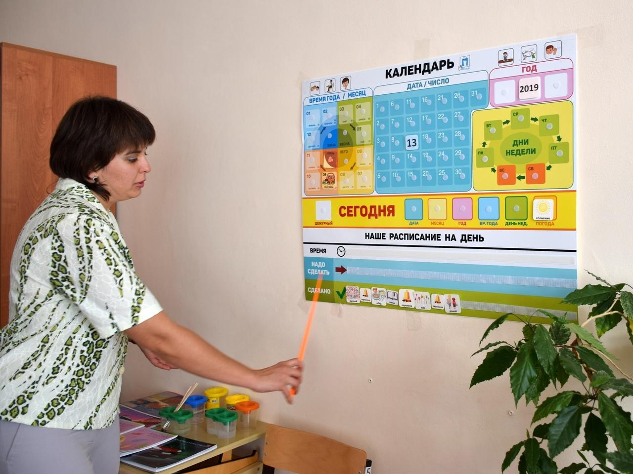 В Тамбове открылись классы инклюзивного образования