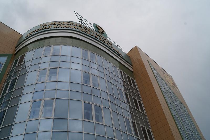 В Тамбове за 1,7 млрд рублей расширят один из корпусов детской больницы на Рылеева