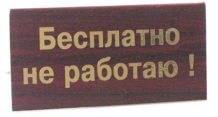 В Тамбовской области организация задолжала сотрудникам больше 1,5 млн рублей