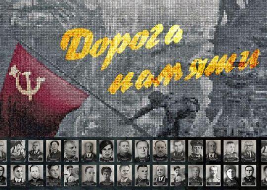 Военкомат Тамбовской области оцифровал более 233 тысяч документов фронтовиков