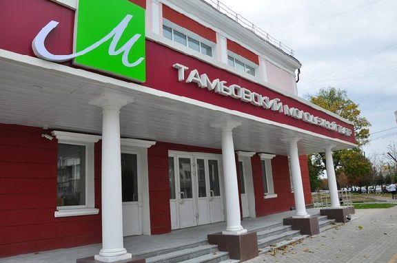 Юбилейный сезон Тамбовского молодёжного театра откроется парадом премьерных спектаклей