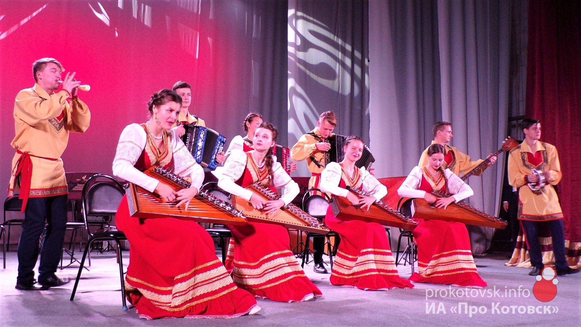 Душу России открыли котовчанам исполнители Российской академии музыки имени Гнесиных