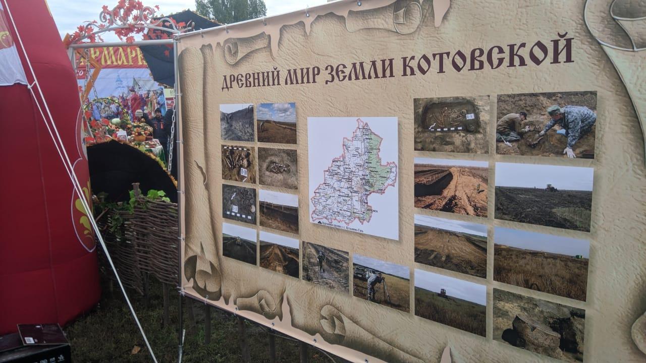 Экспозиция Котовска пользуется популярностью у гостей Покровской ярмарки