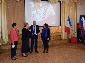Французская делегация посетила гимназию №7 города Тамбова